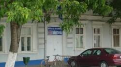 UPU Sântana şi-a reluat activitatea