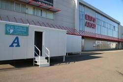 Se deschide Spitalul Covid de la Expo Arad