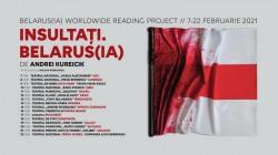 """Teatrul Clasic """"Ioan Slavici"""" Arad – solidar cu artiștii din Belarus"""