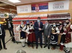 Ambasadorul Serbiei la București a inaugurat primul stand de produse sârbești la un binecunoscut hypermarket din Arad