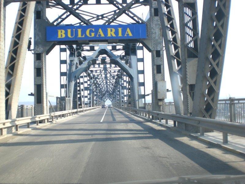 Bulgaria are noi condiții de intrare în țară, începând din 1 mai