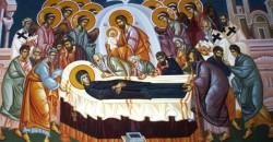 Azi credincioșii sărbătoresc Adormirea Maicii Domnului. Superstiții și obiceiuri de Sfânta Marie Mare