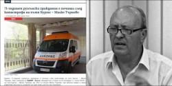 Doliu în PSD. Politicianul Dumitru Văduva a murit într-un accident de mașină în Bulgaria